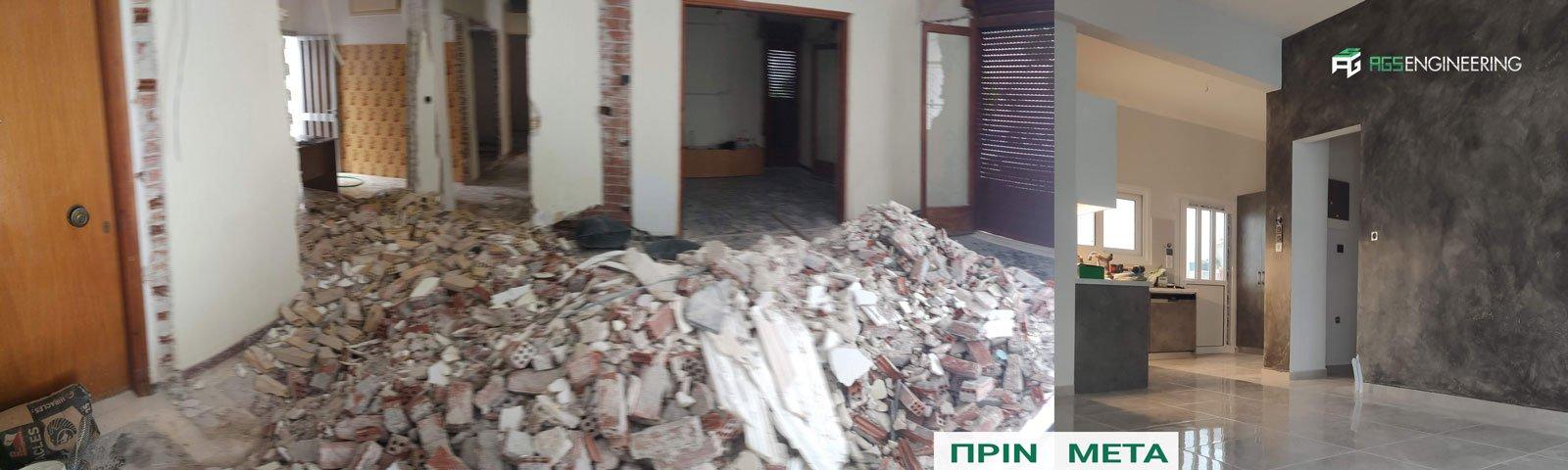 Ολική ανακαίνιση σπιτιού στον Κορυδαλλό
